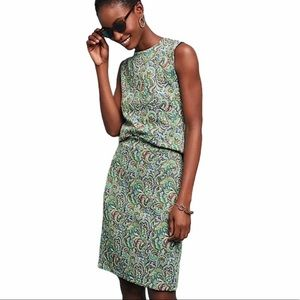 Maeve by Anthrologie Paisley Tank and Skirt Set